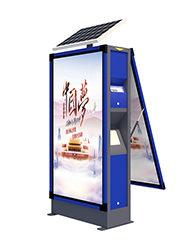 新款(kuan)太陽能背靠背廣告垃圾(ji)箱(xiang)