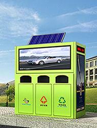 小區太陽能三分類廣告垃圾(ji)箱(xiang)
