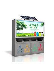 四(si)分類太陽能廣告垃圾(ji)箱(xiang)價格