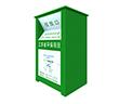 舊衣回收箱(xiang)